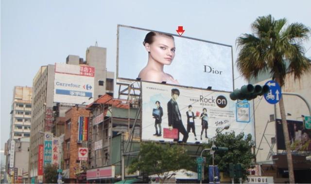 P-0225鐵架廣告塔-高雄市成功一路270號-漢神百貨、漢來飯店旁廣告看板