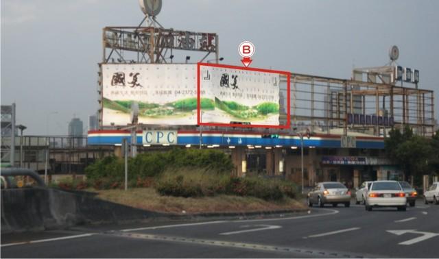 H-0243B鐵架廣告塔-台中市五權西路二段1260號B面-下南屯交流道往市區方向收視廣告看板