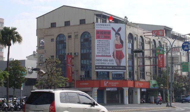 N-0492壁面廣告塔-台南市永華路二段760號-安平運河、大潤發、統茂飯店、地方法院廣告看版