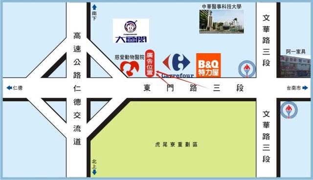 N-0660C壁面廣告塔-台南市仁德區中山路701號-B&Q、HOLA、家樂福、大魯閣棒壘球場廣告版