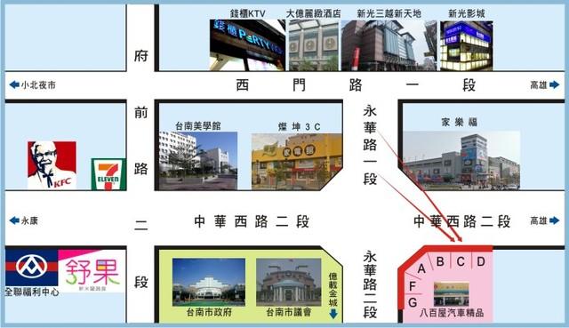 TN-S-90C鐵架廣告塔-台南市永華路二段81-101號-家樂福、燦坤3C、台南市政府廣告版面
