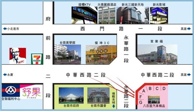 TN-S-90F鐵架廣告塔-台南市永華路二段81-101號-家樂福、燦坤3C、台南市政府廣告版面