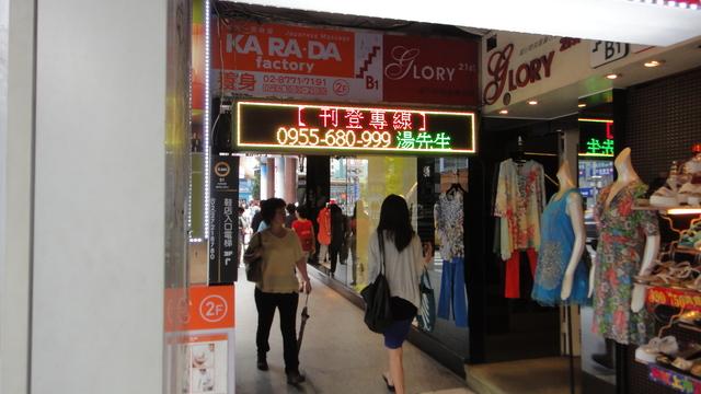 東區SOGO~LED廣告~平均每月3500元