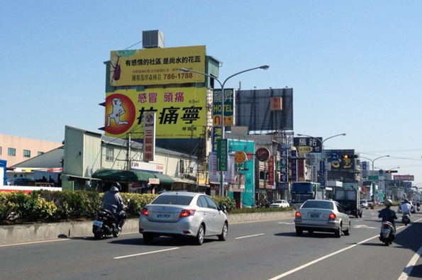 N-0109-台南市永康區中正南路341號-中正南路愛買、家樂福賣場廣告看板