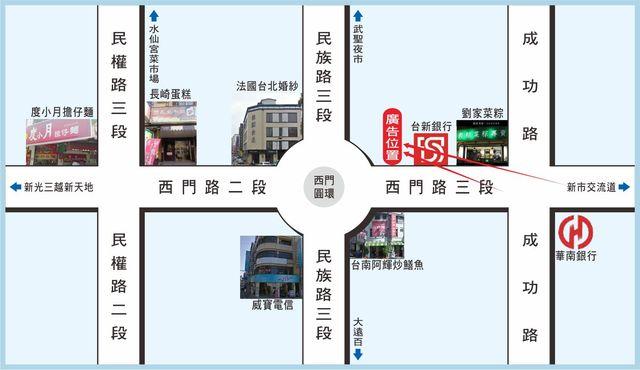 N-0531壁面廣告塔-台南市西門路二段389號-西門圓環往新光三越新天地廣告看板