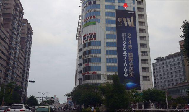 N-0666C壁面廣告塔-台南市東區中華東路三段360號-德安百貨外牆、文化中心廣告看板