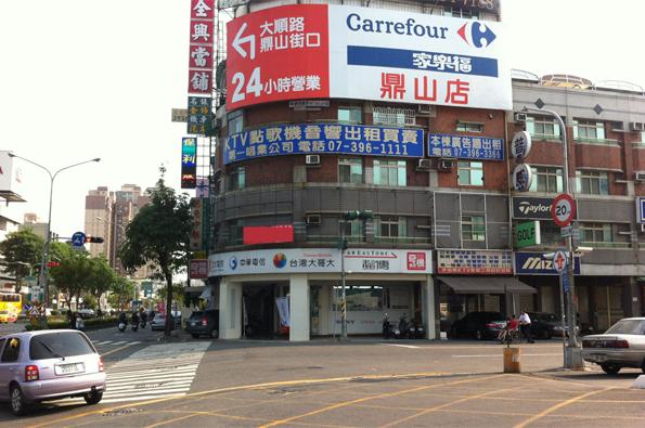 P-0241D-高雄市三民區民族一路461號-大樂量販店對面廣告看板
