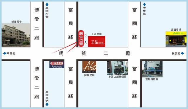 P-0235A鐵架廣告塔-高雄市左營區明誠二路482號-富民路與明誠二路口廣告看板