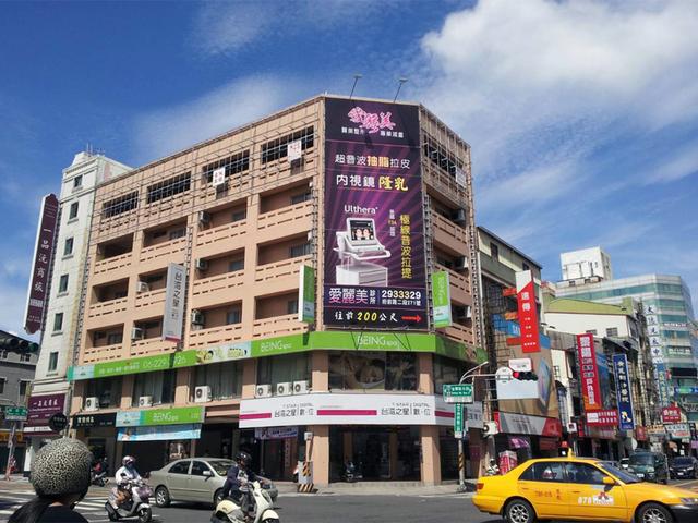N-0682鐵架廣告塔-台南市中西區府前路二段185號-台南市政府、移民署、生活美學館、安平廣告看板