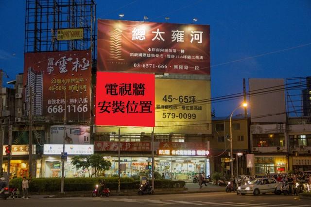 (唯一有聲音的電視牆) 新竹科學園區  消費能力最高區域  全新竹最大 畫質最好 led電視牆廣告