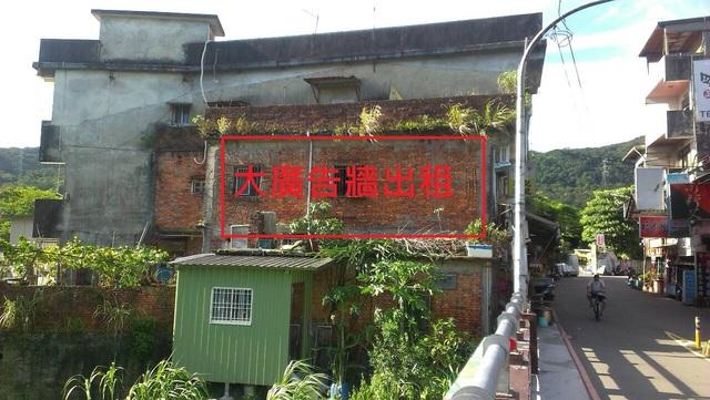 深坑老街大樹下橋邊超醒目 大廣告牆出租