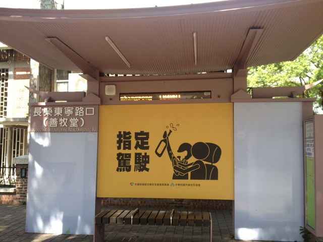 A東15-長榮東寧路口(善牧堂)