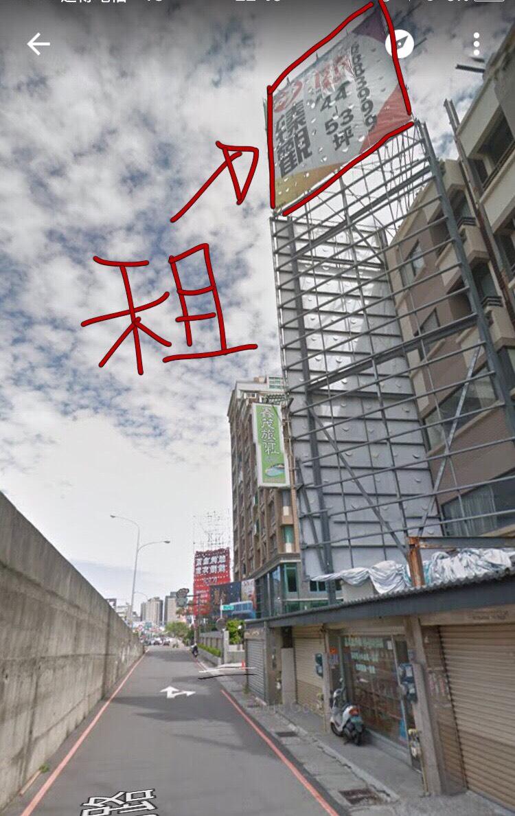 竹北市自強南路267號   陸橋旁  牆面雙面廣告出租,歡迎廣告商及廣告需求商直接與我聯繫。