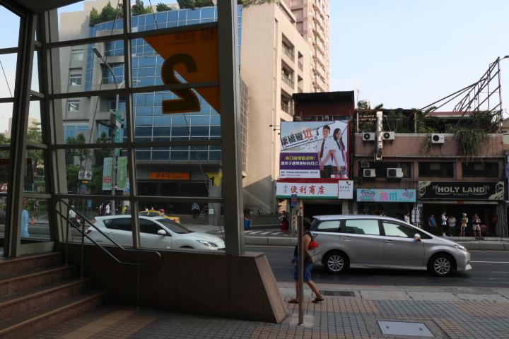 新莊捷運站1號出口