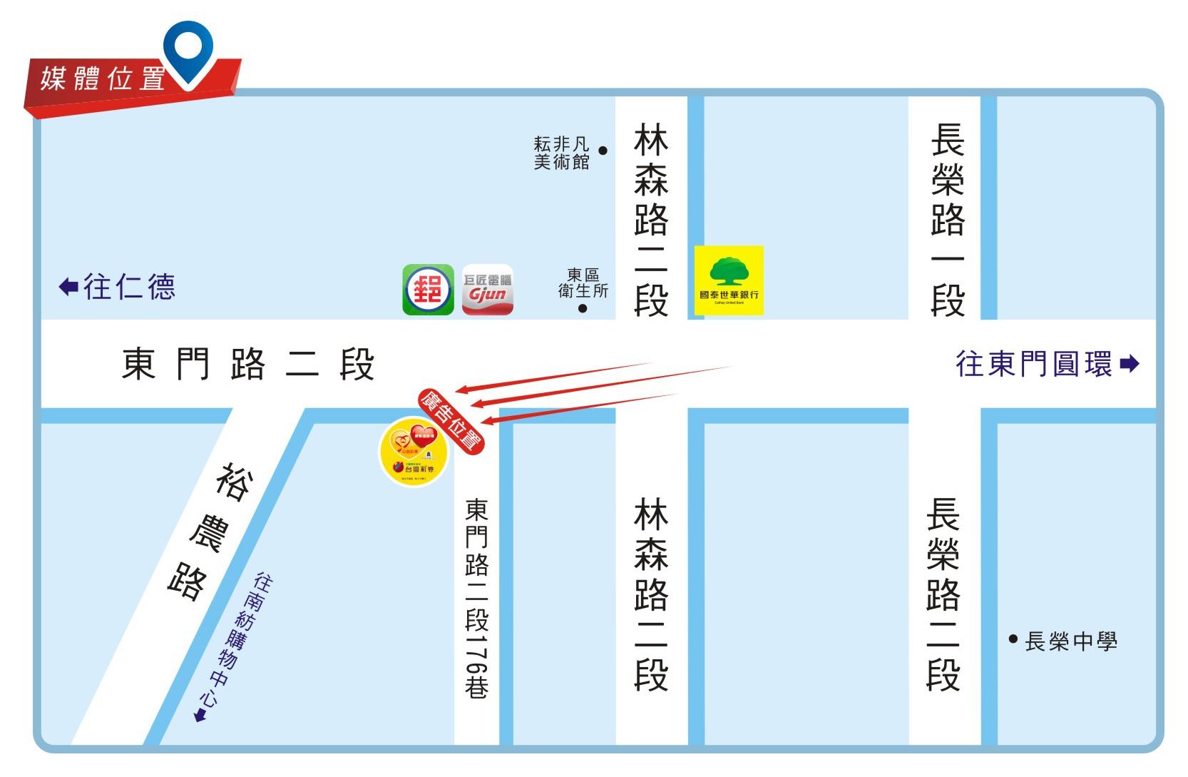 N-0792-近南紡購物中心 、東門圓環
