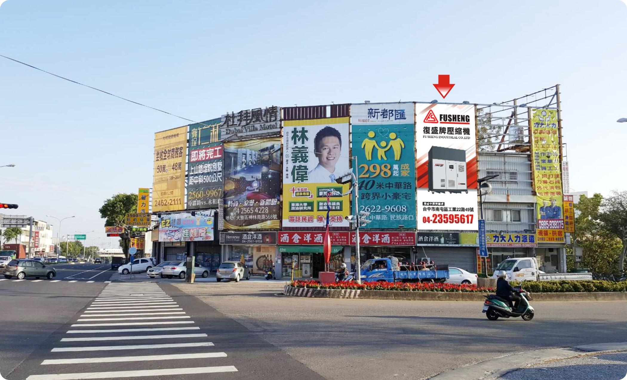 H-0219D-中清路與科雅路口往台中市區方向