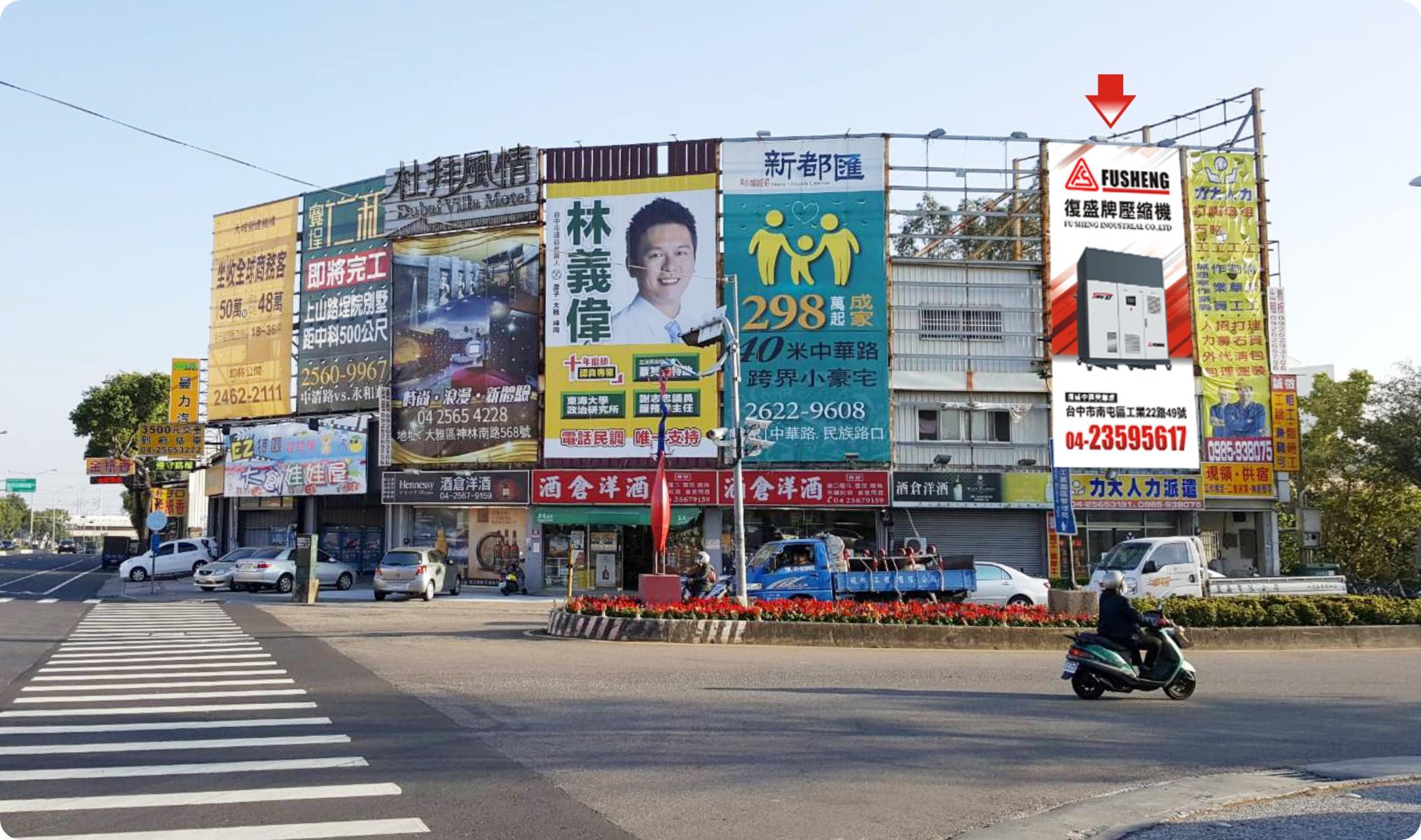 H-0219E-中清路與科雅路口往台中市區方向