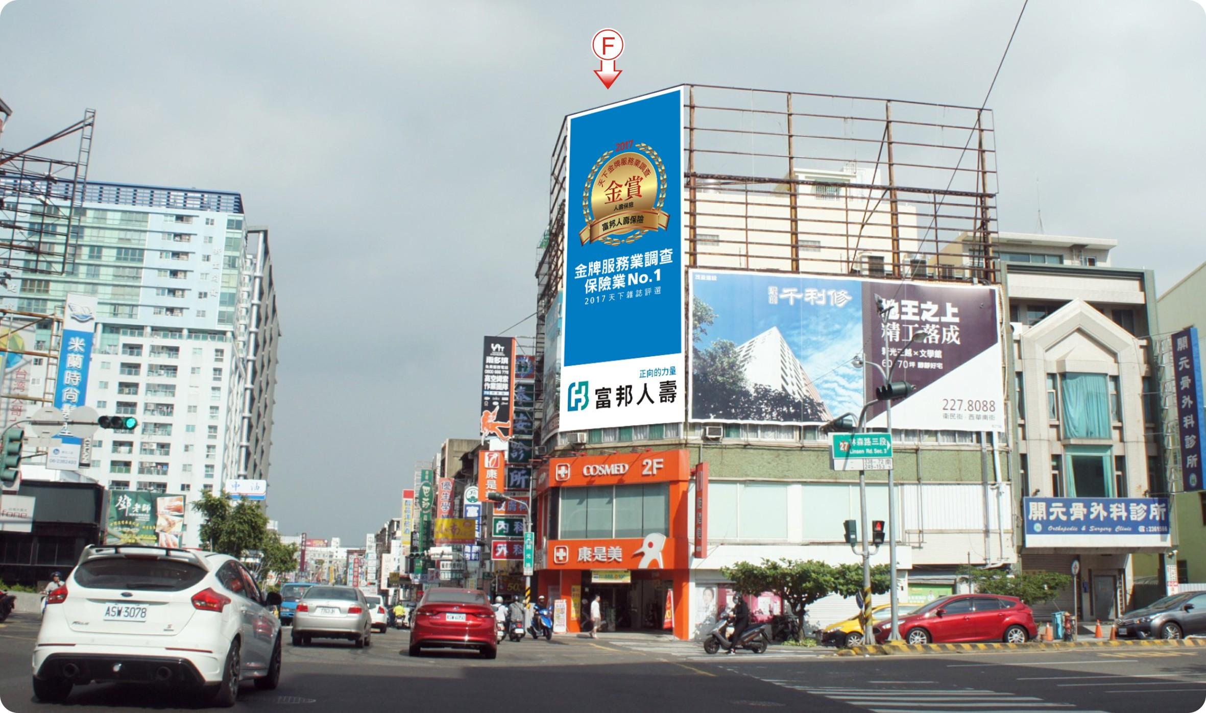 N-0782F-開元路往永康方向、健身工廠、小吃商圈
