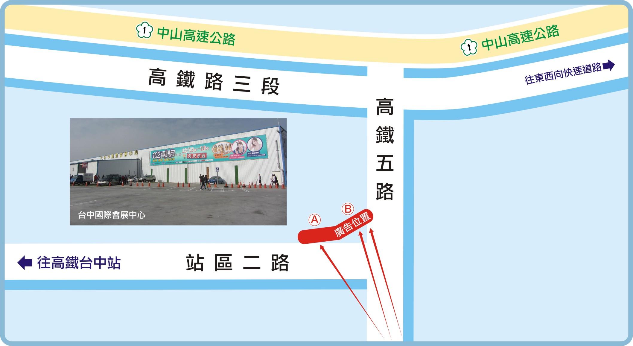 H-0398AB-台中國際會展中心、台中烏日高鐵站