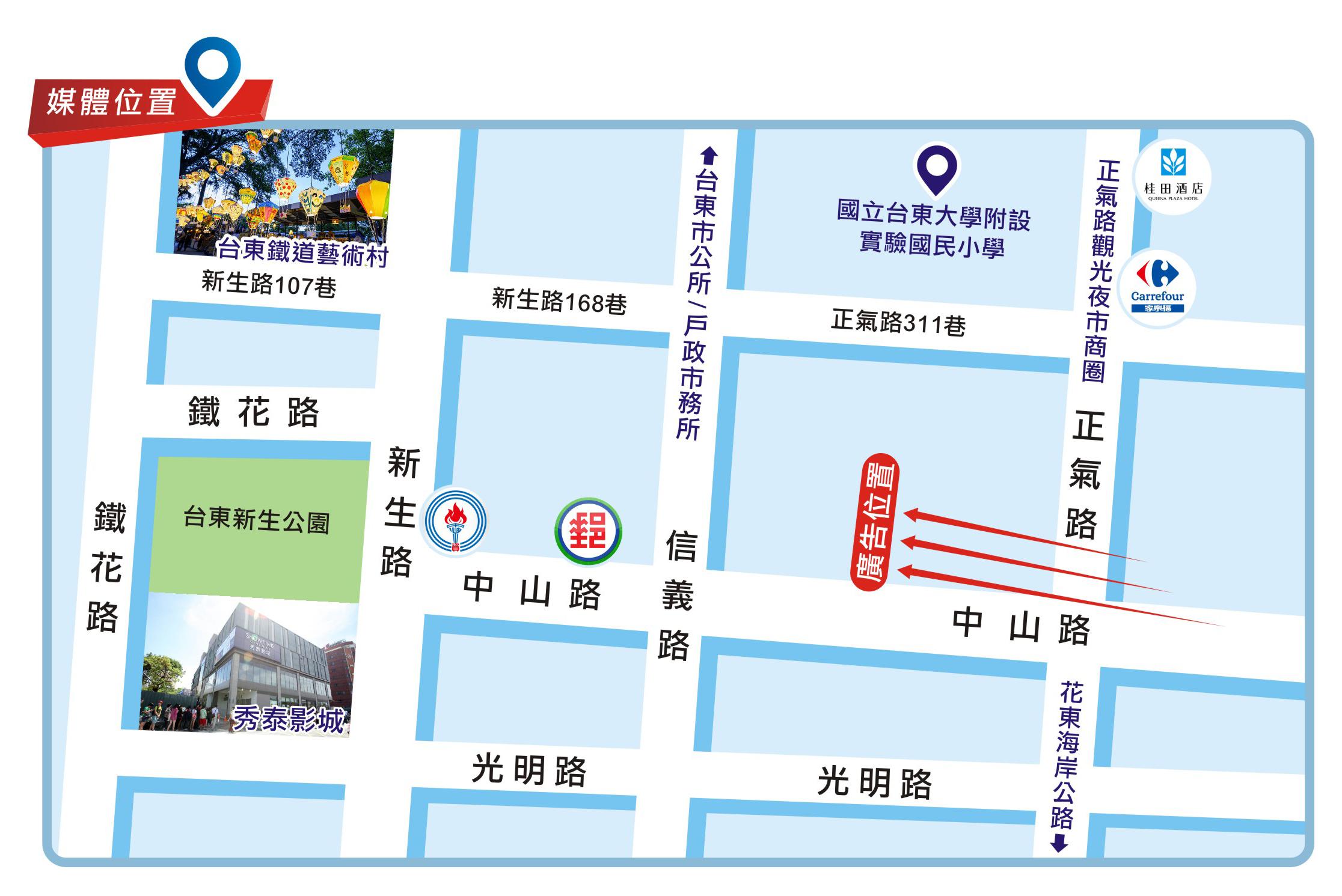 S-0006-台東市中山路、鐵道藝術村、秀泰影城