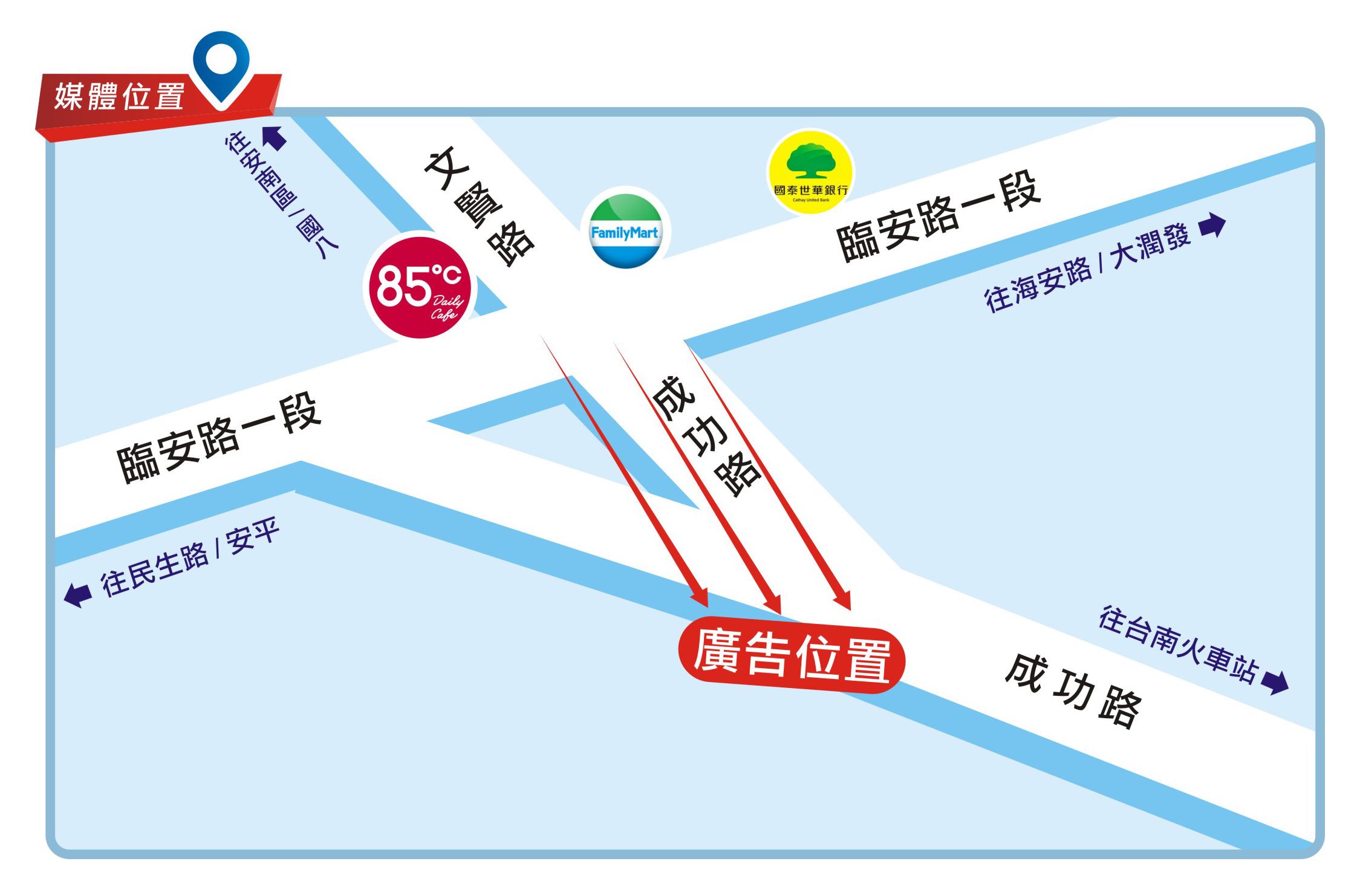N-0802-成功路往火車站方向收視、金華路小吃街商圈