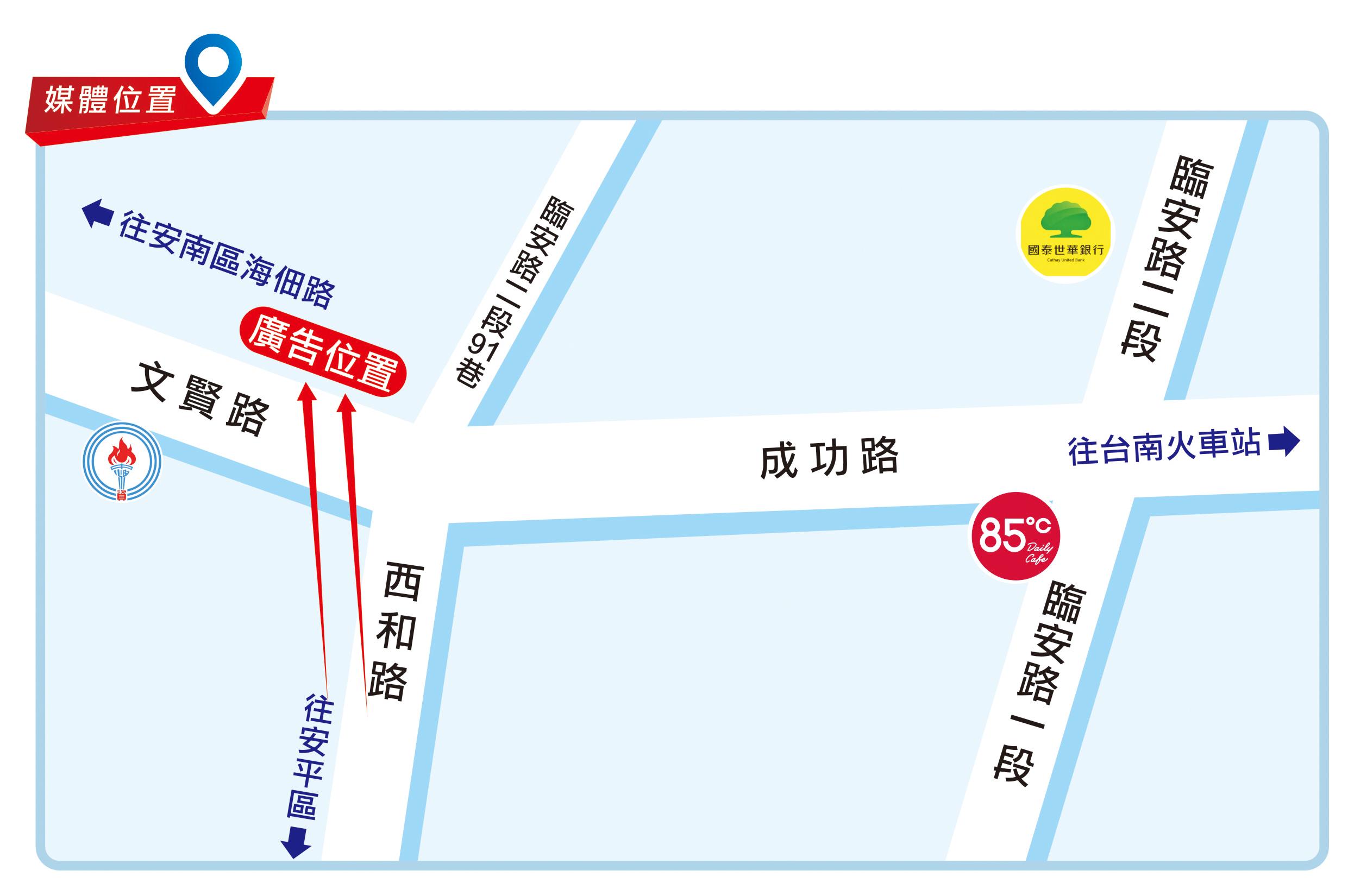 N-0800A-文賢路小吃街商圈、銜接安南區、北區、安平區之重要路段