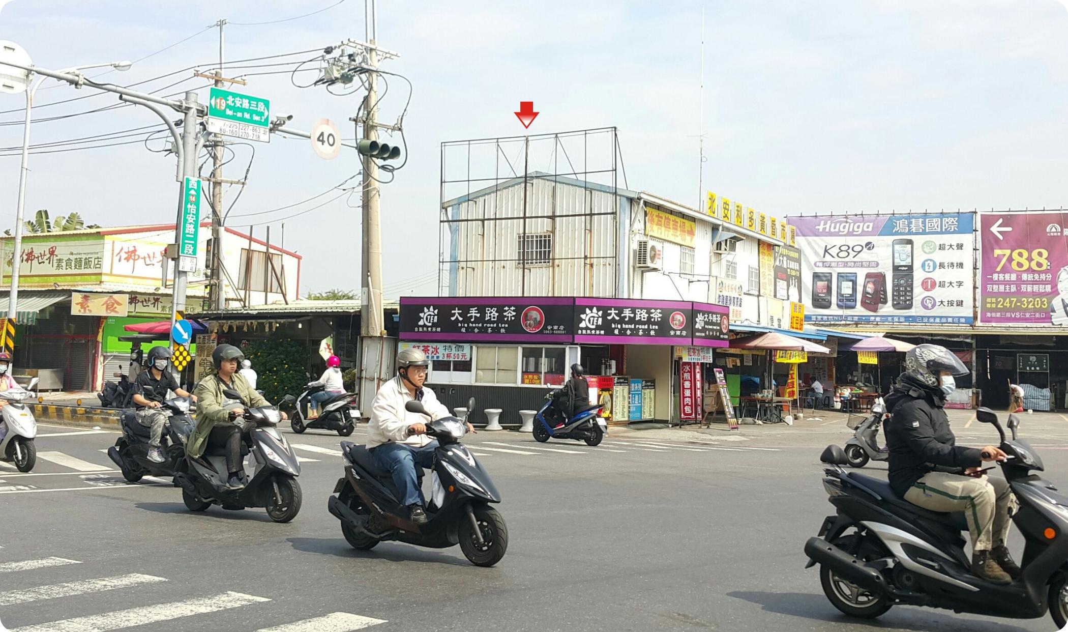 N-0728C-安南區北安路與怡安路交叉口-黃昏市場上方