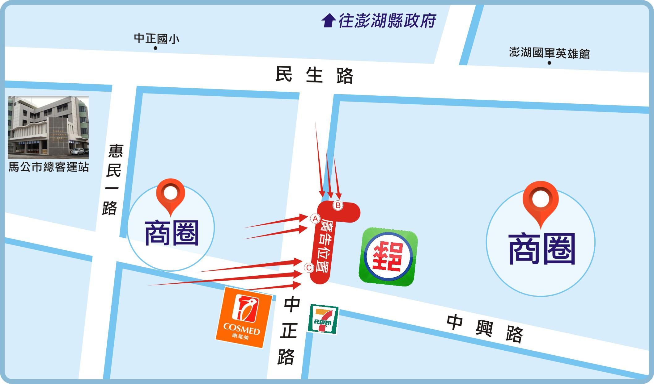 Y-0001C-澎縣馬公中正路郵局、十字路廣告醒目地點