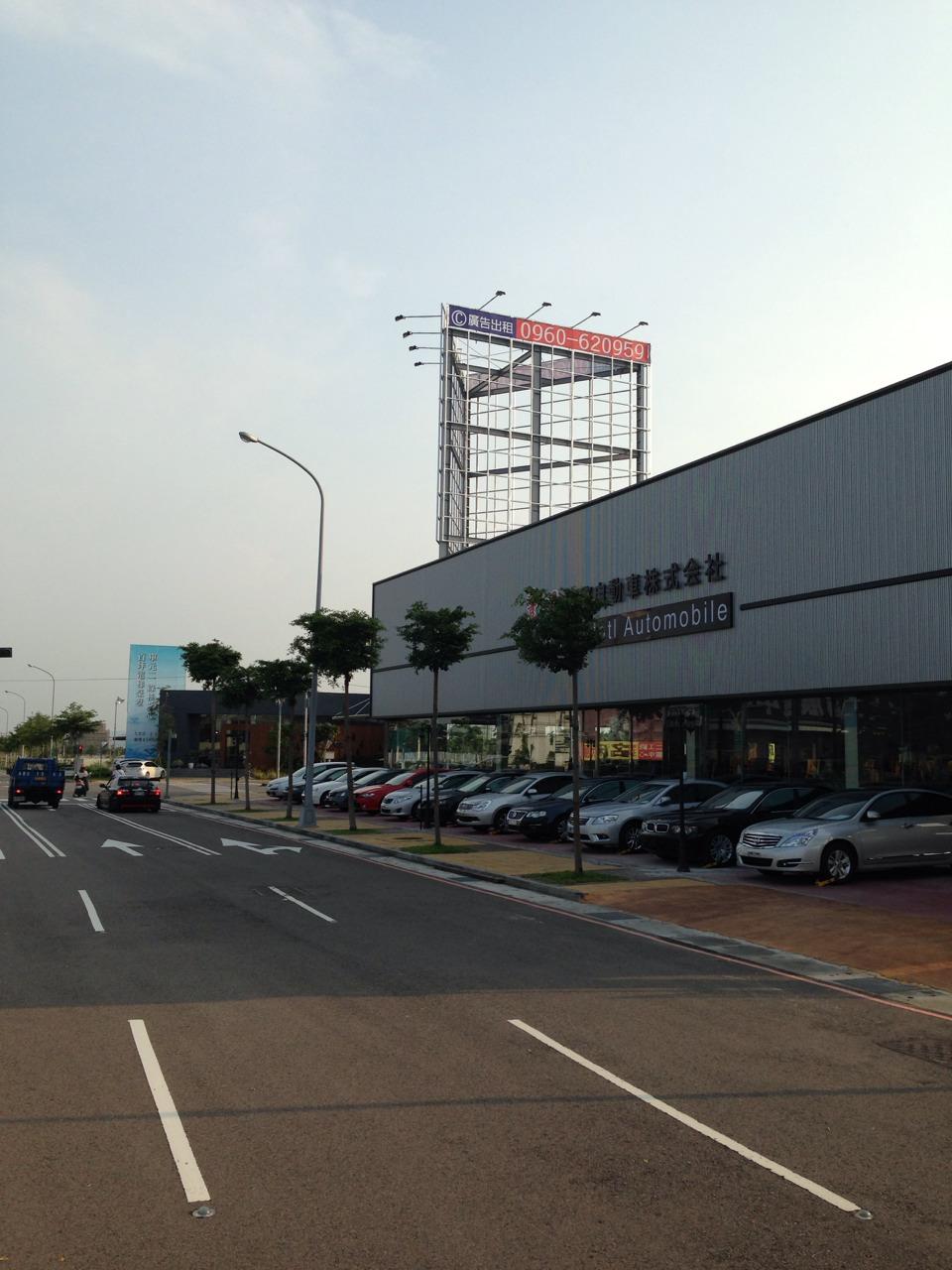 台中市 南屯區 環中路 向上路 五權西路 看板出租 可短期