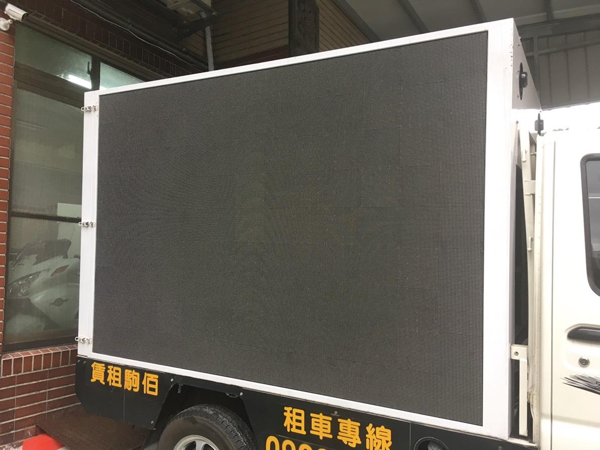 桃園以北-LED多媒車體廣告