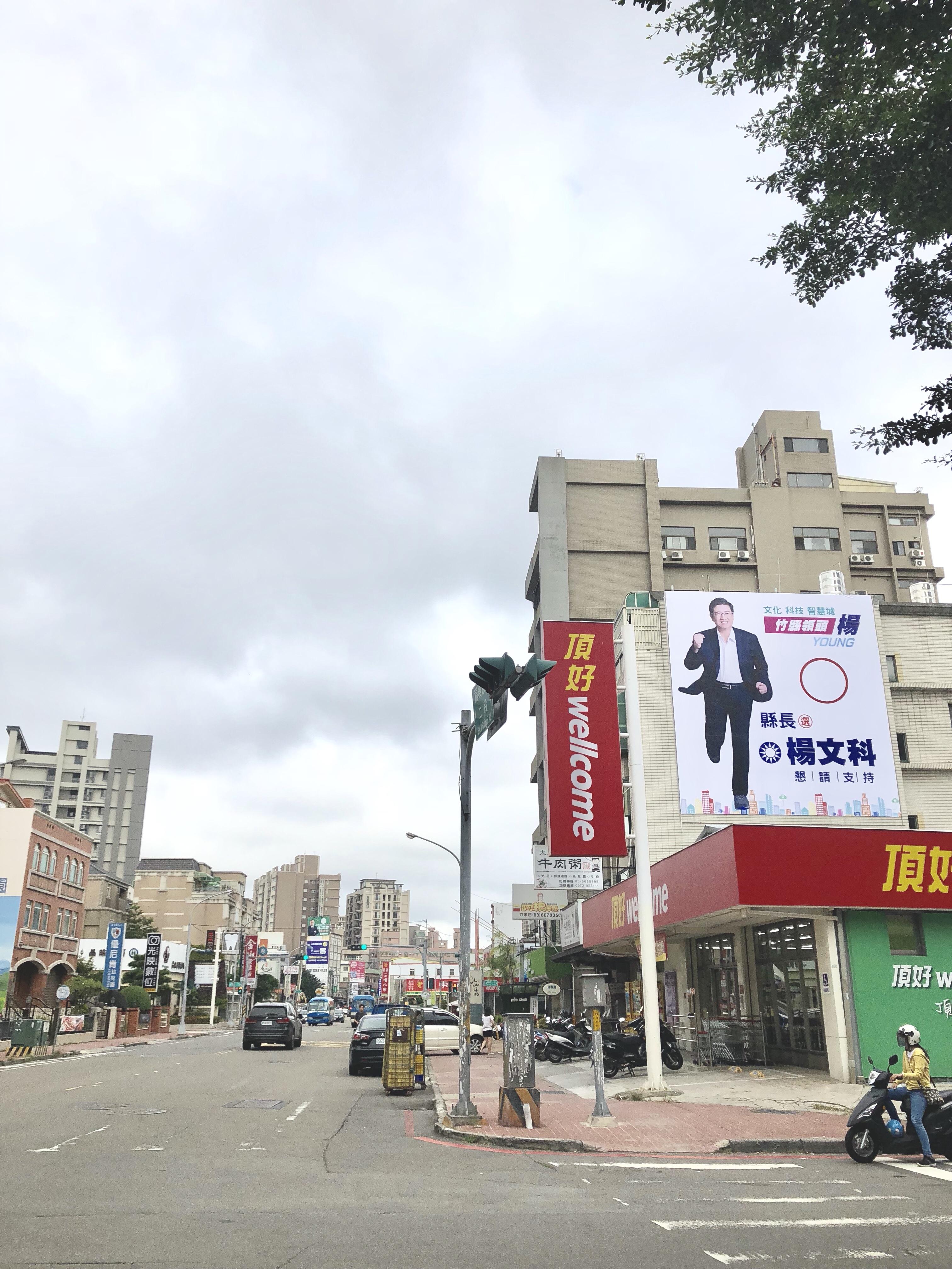 福興東路牆面廣告