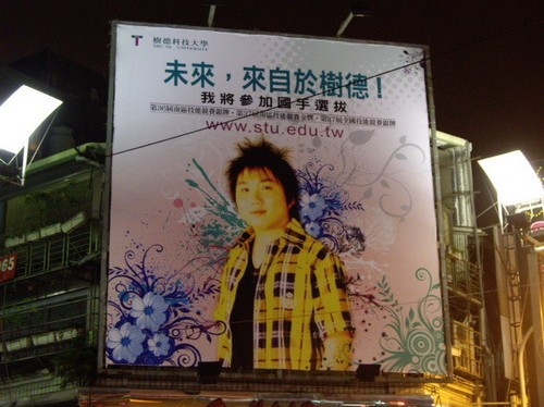 A-0067鐵架廣告塔-台北市武昌街二段 100 號 3 樓及屋頂-台北西門町商圈廣告看板