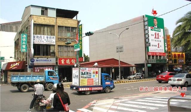 N-0184鐵架廣告塔-台南市西門路一段681號 - 新光三越對面、大億麗緻酒店、錢櫃KTV廣告看板