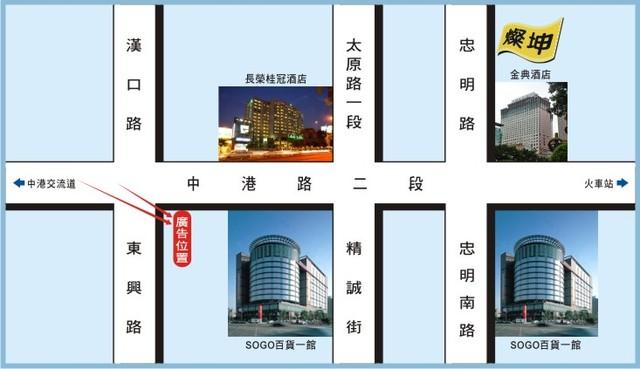 H-0054鐵架廣告塔-台中市中港路二段1-18號 - 往火車站、sogo百貨、長榮桂冠酒店廣告看板