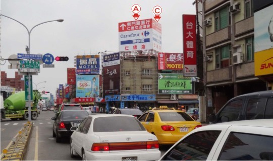 N-0265ABC鐵架廣告塔-台南市中華東路三段1號上方鐵架- 交流道、東寧路商圈、文化中心廣告看板