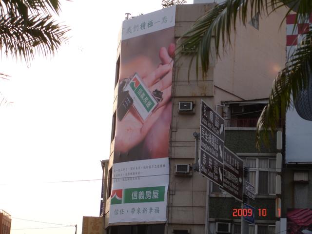 N-0238鐵架廣告-台南市民權路1段1號-東門圓環、北門路商圈、火車站、新光三越中山店廣告看板