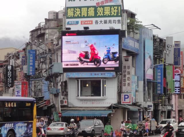 士林LED電視牆-上刊客戶照