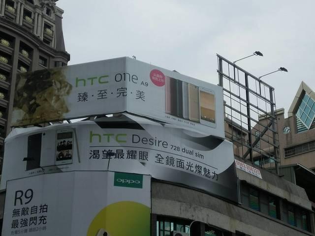 廣告招牌看板出租~高雄市大昌路與義昌路口 正三角窗 能見度高