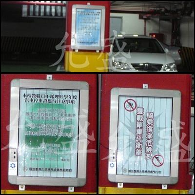 行的安全,車輛有責。