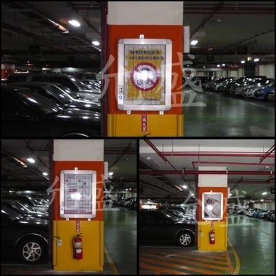 校區安全,車輛有責。