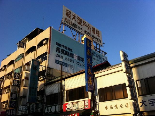 台中市後火車站忠孝夜市近學區台中路上兩片可分開租車潮多中興大學