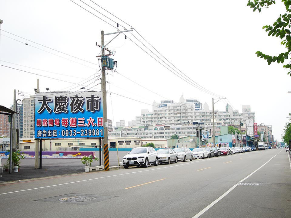 圖片:終於定案!大慶夜市8/17確定開幕!捷運、台鐵在側 大慶再添利多