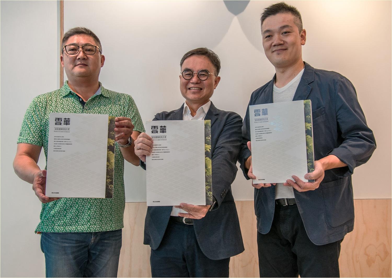 圖片:「磐鈺雲華」出專書。建商首次公開WOHA建築-施工全紀錄