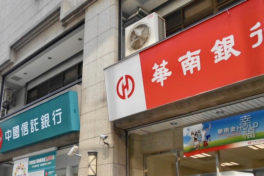 圖片:「輕鬆繳」助你輕鬆購屋?當心房貸苦果在後頭