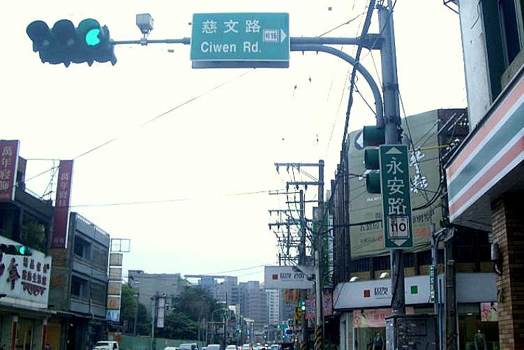 圖片:重劃特區巡禮!桃園中路重劃區遠景可期