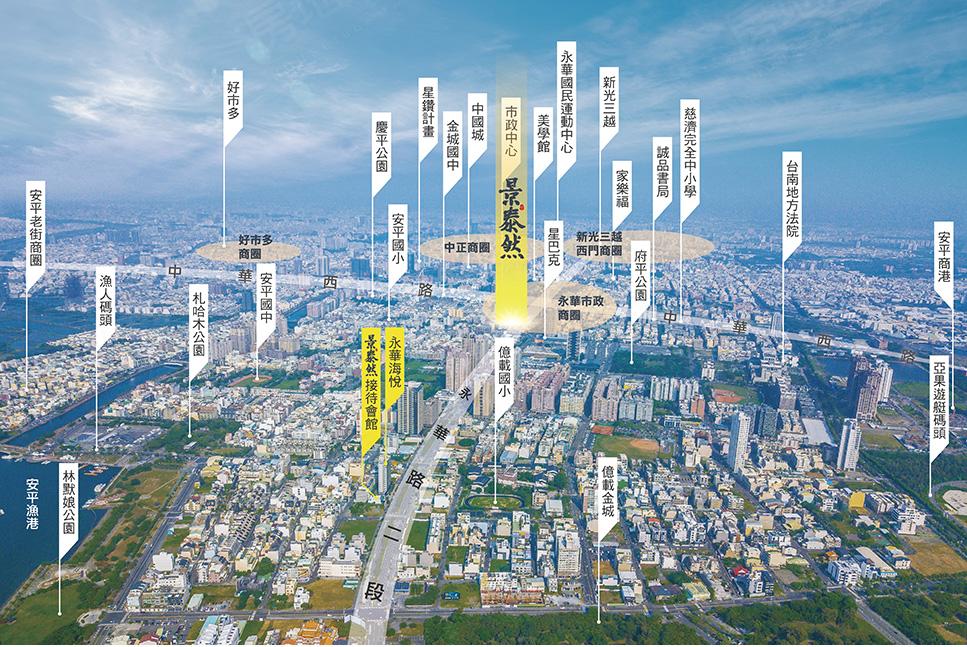 圖片:台南市安平區熱門商圈,高綠覆率全齡宅精采可期