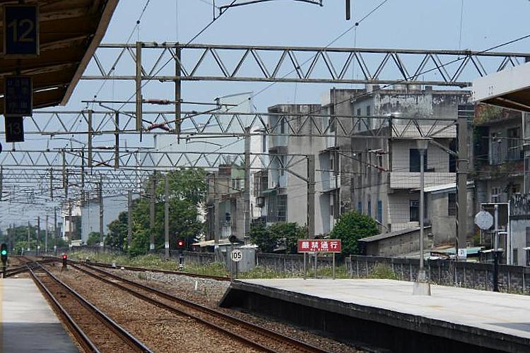 鐵路地下化