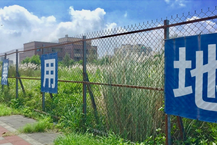 圖片:跟平面圖一樣重要!買預售屋先看建築基地