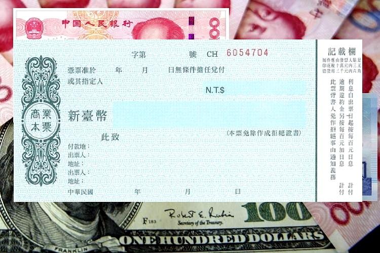 圖片:本票制度將修法!不動產買賣有看有保障