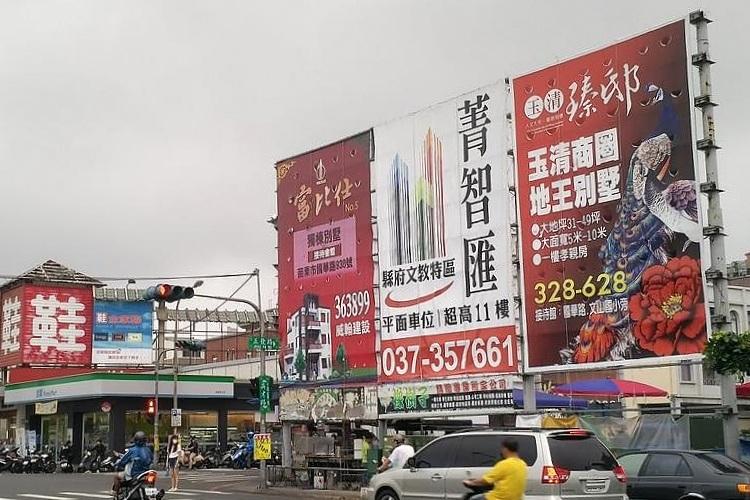 圖片:苗栗後車站房市穩定發展!本地公教購屋者為主